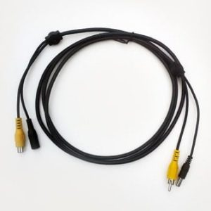 QuickVu Extension Cable